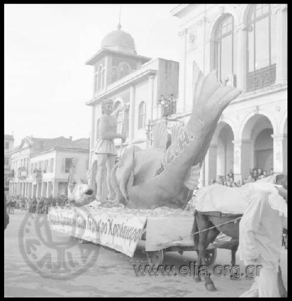 4. Καρναβάλι 1957 (φωτό Αντώνιος Πατσαβός, ΜΙΝΙΟΝ).JPG