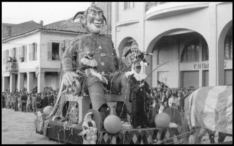 12. Καρναβάλι 1957.jpg