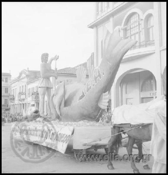 20. Καρναβάλι 1957 (φωτό Αντώνιος Πατσαβός, ΜΙΝΙΟΝ).JPG