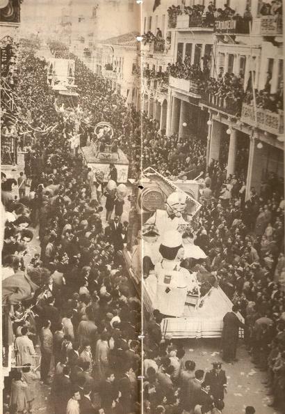 23. Καρναβάλι 1958.jpg