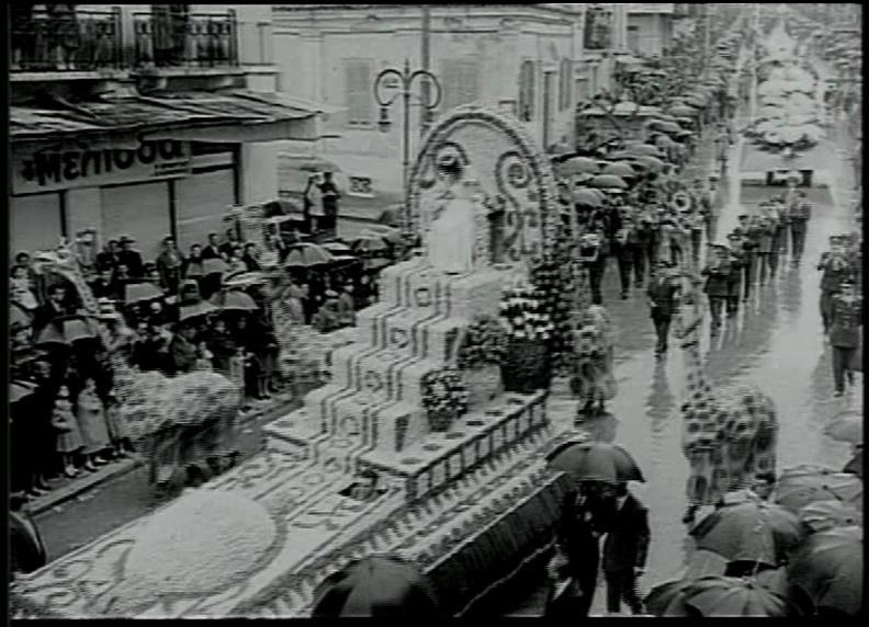 25. Καρναβάλι 1959.jpg