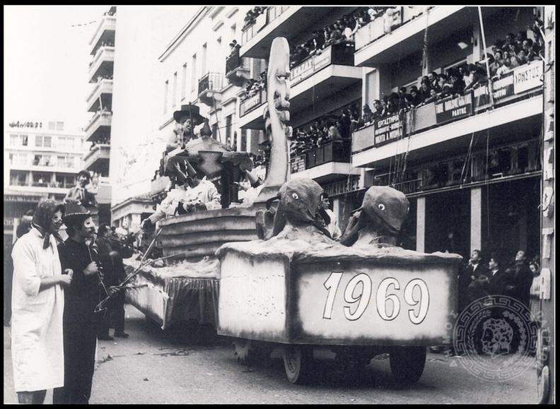 11. Καρναβάλι 1969.jpg